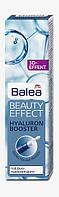 Balea Beauty Effect Hyaluron Booster Pflegeserum - Гиалуроновый стимулятор от морщин 10 мл