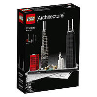 Лего Конструктор Чикаго Lego