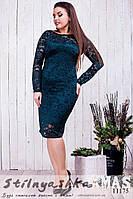 Вечернее платье для полных из гипюра бутылка, фото 1