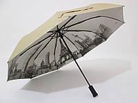 Женский зонт  полный автомат двухсторонний бежевый
