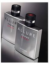Chanel Allure Homme Sport Eau Extreme туалетная вода 100 ml. (Шанель Аллюр Хом Спорт Еау Экстрим), фото 3
