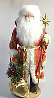 Дед Мороз (под елку) 67 см