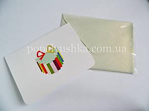 """Відкритка """"Подарунок"""" 3D з конвертом 10,2*14,4 см"""