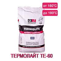 Клей-расплав среднетемпературный для кромки Termolite ТЕ-60 (25кг.)