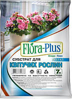 "Субстрат ""Flora Plus"" для цветущих,7л"