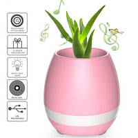 Музыкальная колонка цветочный горшок bluetooth SPS Music Pots Plant BT Pink