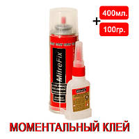 Клей-спрей цианоакрилатный MitreFix (400мл.+100гр.)