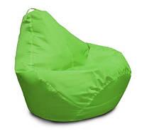 Салатовое кресло-мешок груша 120*90 см из ткани Оксфорд