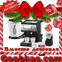 Стартовый набор Экономия 308 ГРН!: кофемолка,кофеварка,чайник, таблетки для чистки очистки кофеварки