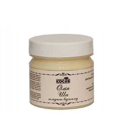 Масло Ши холодного отжима, Cocos, 150 г, фото 2