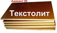 Текстолит применение и характеристики