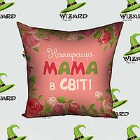 Подушка Найкраща мама в світі