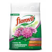 Удобрение Флоровит (Florovit) гранулированное для рододендронов