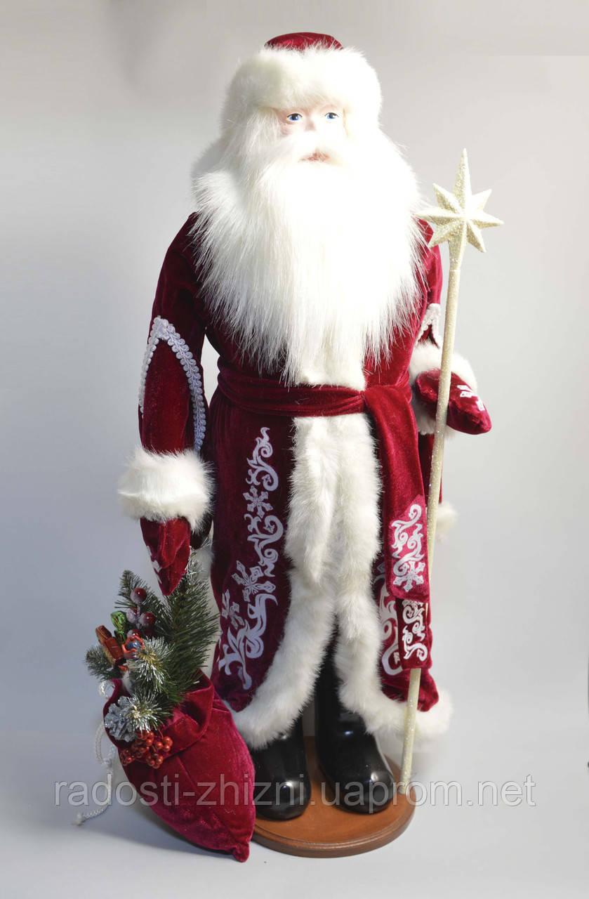 Дед Мороз (под елку) 72 см