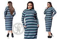 Женское вязаное платье макси в полоску