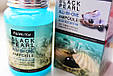 Сыворотка с экстрактом Черного Жемчуга FarmStay Black pearl All-in-one Ampoule, 250ml, фото 3