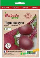 """Семена свеклы Красный Шар, среднеранний, 20 г, """"Бадваси"""", Традиция"""