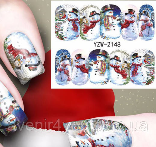 Слайдер Новогодний YZW-2148
