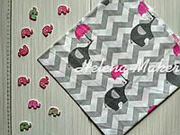 Отрез хлопковой ткани Слоники с розовыми зонтиками 35*80 см