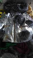 Куртка зимняя с мехом детская для девочки серебристая на возраст от 3х до 8 лет Knad-750p