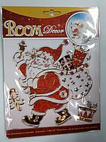 """Новогодняя оконная наклейка """"Дед Мороз в красном"""" 24см*18см"""