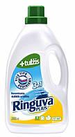 Жидкое моющее средство 3in1 RINGUVA PLIUS кондиционер для белья и пятновыводитель, cодержит желчь 2 л