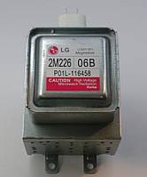 Магнетрон микроволновой печи LG 2M226
