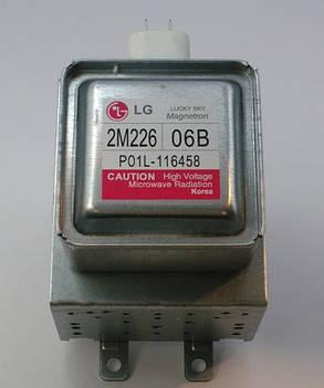 Магнетрон для микроволновой печи Lg 2M226-06В, фото 2