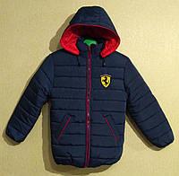 Зимняя теплая куртка  для мальчиков.