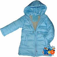 Детская стеганая куртка (зима) на овчине, рост 92-116 см (5 ед в уп)