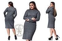 Вязаное платье классического стиля ,батал