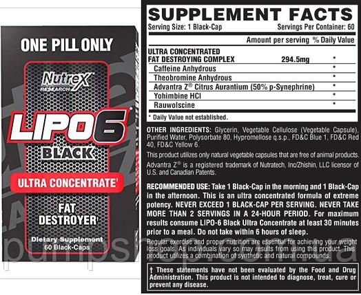Жиросжигатель Nutrex Lipo-6 Black Ultra Concentrate International 60 порц., фото 2