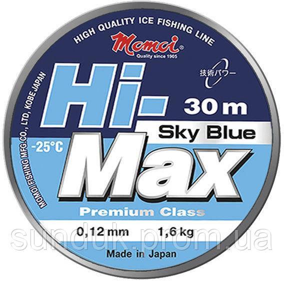 Леска зимняя Hi-Max Sky Blue 0.25mm 30m