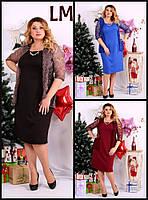 Платье Р 68,70,72,74 красивое женское батал 770654 новогоднее деловое миди вечернее гипюровое синее бордовое