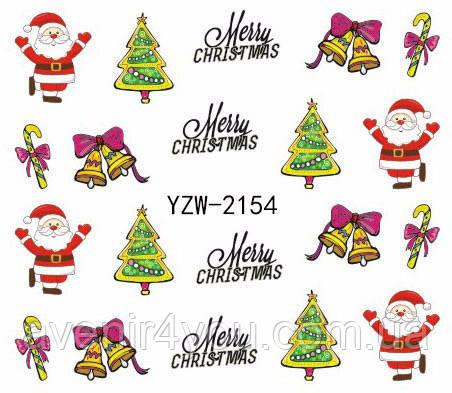 Слайдер Новогодний YZW-2154