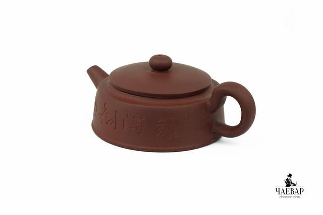 исинский чайник М1