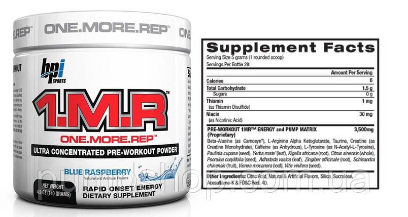 Предтренировочный комплекс BPI 1MR Ultra rep Pre-Workout Powder 140 г ( 28 порц), фото 2