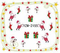 Слайдер Новогодний YZW-2155