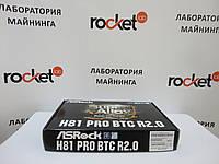 Материнская плата Asrock H81 PRO BTC R2.0 (6 видеокарт)
