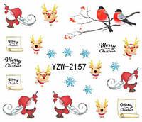 Слайдер Новогодний YZW-2157
