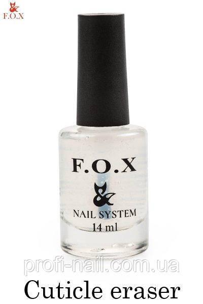 Средство для удаления кутикулы F.O.X Cuticle eraser
