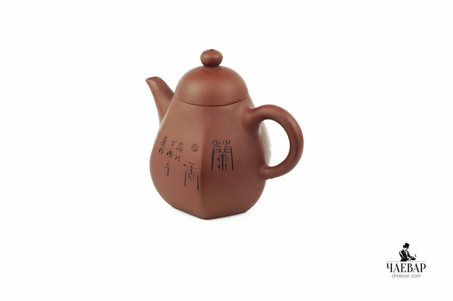 исинский чайник под британский