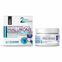 Белкосмекс Hialurons Крем-интенсив для лица многоуровневое увлажнение комплексное восстановление 60+
