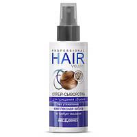 Белкосмекс Professional Hair Volume Спрей-сыворотка для придания объема без утяжеления комплексная забота