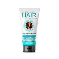 Белкосмекс Hair Loss Control Экспресс-маска против выпадения волос густота и сила защита от потери волос