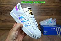 Подростковые кроссовки Adidas superstar белые с перламутром