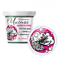 Белкосмекс Чистое удовольствие Густое мыло для бани на травах с эфирным маслом розмарина, 150г (4810090008130)