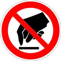 """Запрещающий знак """" Торкатися заборонено"""""""