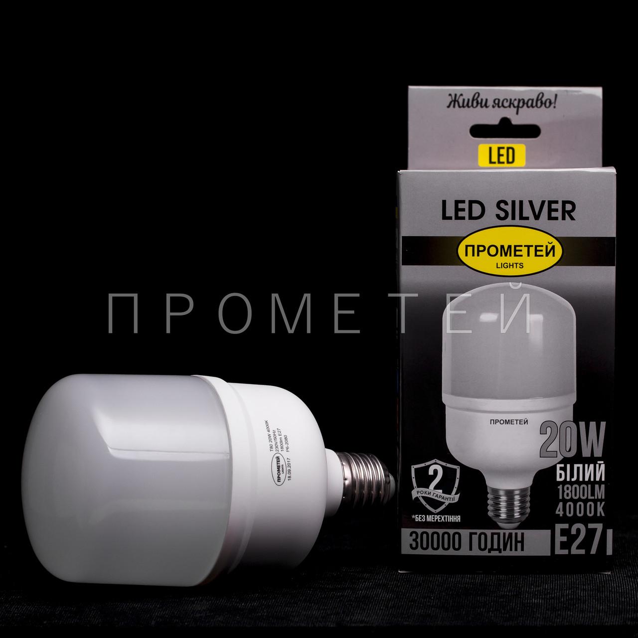 Світлодіодна (LED) лампочка Прометей E27 - T80 20W P6-2080