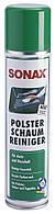 Пенный очиститель ткани SONAX Foam Upholstery Cleaner (Германия) 400 мл